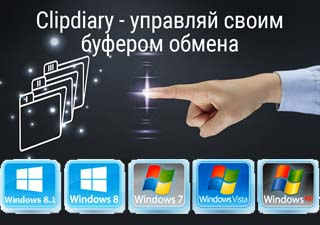 Portable Clipdiary 5.3