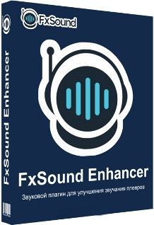 FxSound (DFX Audio Enhancer) 13.028