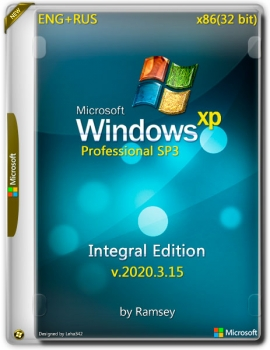 Windows XP Professional SP3 x86 Integral Edition v.2020.3.15 (ENG/RUS)