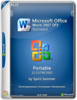 Microsoft Office Word 2007 SP3 Standard 12.0.6798.5000 Portable by Spirit Summer (RUS/2020)