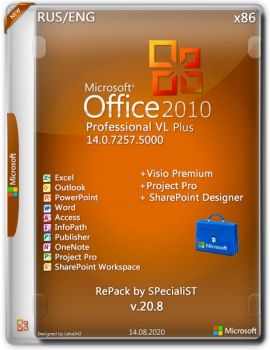 Microsoft Office 2010 Pro Plus VL + Visio + Project + SharePoint 14.0.7257.5000 x86 RePack by SPecialiST v.20.8 (RUS/ENG)