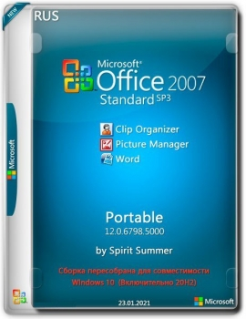 Microsoft Office 2007 SP3 Standard 12.0.6798.5000 Portable by Spirit Summer (RUS/23.01.2021)