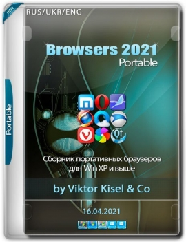 Browsers 2021 Portable by Viktor Kisel & Co 16.04.2021