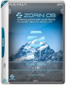 Zorin OS x64 Core Beta v.16