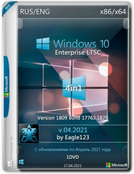 Windows 10 Enterprise LTSC x86/x64 4in1 by Eagle123 v.04.2021