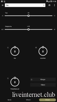 Stellio Player Premium 6.2.15 (Android)