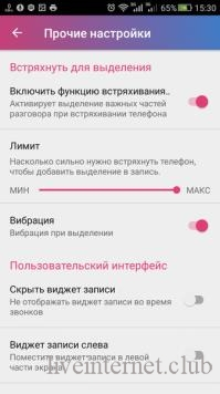 Cube Call Recorder ACR Premium 2.3.205 (Android)