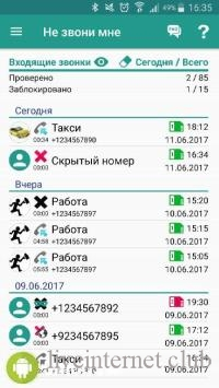 Stop Call Me - Community Call Blocker PRO 2.3.5 (Android)