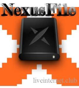 NexusFile 5.4.1.5623 Portable