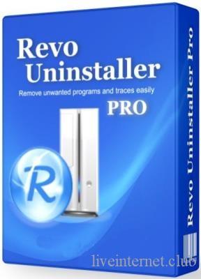 Revo Uninstaller Pro 4.4.8 RePack/Portable
