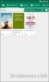 Librera Reader PRO 8.3.137 (Android)