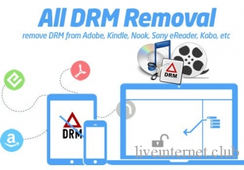 Epubor All DRM Removal 1.0.19.706