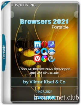 Browsers 2021 Portable