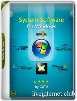 System Software for Windows v.3.5.3 by Cuta