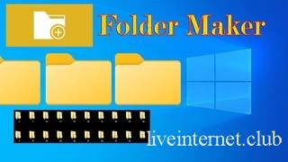 Folder Maker Professional Edition 2.1 Portable