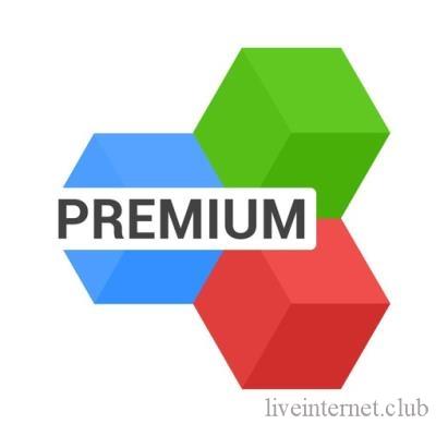 OfficeSuite + PDF Editor Premium 11.7.37313 (Android)