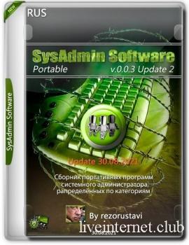 SysAdmin Software Portable v.0.0.3 Update 2 (30.08.2021)