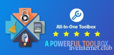 All-In-One Toolbox PRO 8.2.0 (Android)