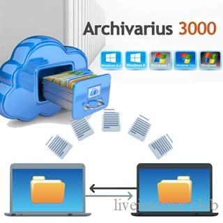 Archivarius 3000 4.79 Portable