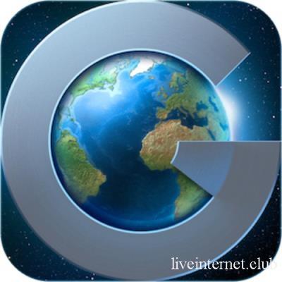 Guru Maps Pro - Офлайн Карты и Навигация 4.9.0 (Android)