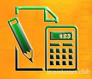 SpeQ Mathematics 3.4 Portable