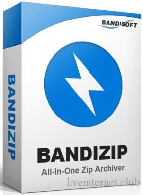 Bandizip Professional 7.19