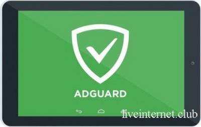 Adguard Premium 3.6.31 Final (Android)