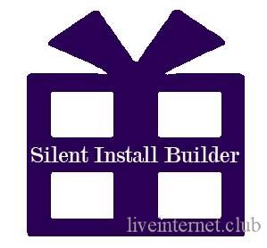 Silent Install Builder 6.0.8 Portable
