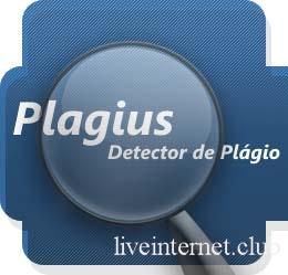 Plagius PRO 2.7.43735.1 Portable