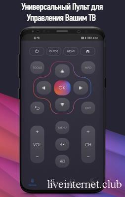 UniMote Pro - Universal Smart TV Remote Control 1.1.9 (Android)
