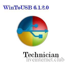 Portable WinToUSB 6.1.2.0 Technician