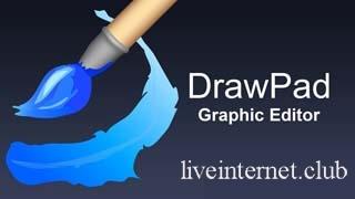 Portable Draw Pad Graphic Editor 7.6.1