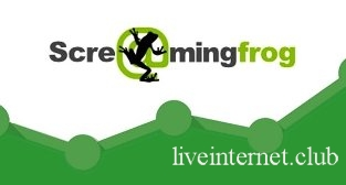 Screaming Frog SEO Spider 16.1