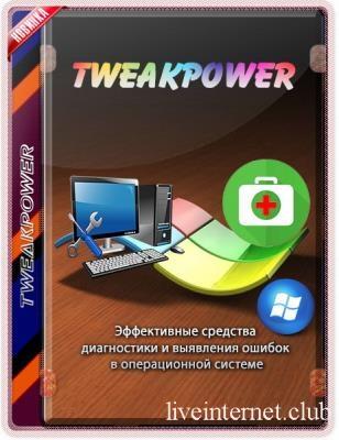 TweakPower 2.001 + Portable
