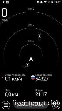Антирадар HUD Speed PRO 51.0 (Android)