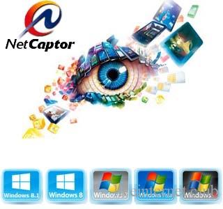Portable NetCaptor PRO 7.5.4