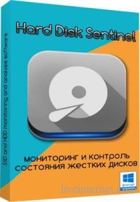 Hard Disk Sentinel Pro 5.70.8 Beta