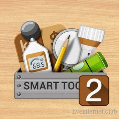 Smart Tools 2 v.1.0.3 (Android)
