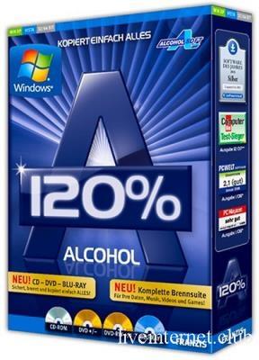 Alcohol 120% 2.1.1 Build 1019 Final