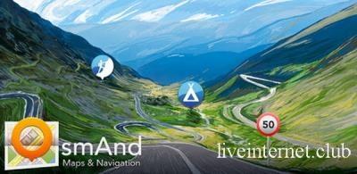 OsmAnd+ Maps & Navigation 4.1.5 (Android)