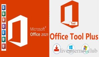 Office Tool Plus 8.2.7.0