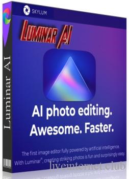 Luminar AI 1.5.0.8588 RePack/Portable
