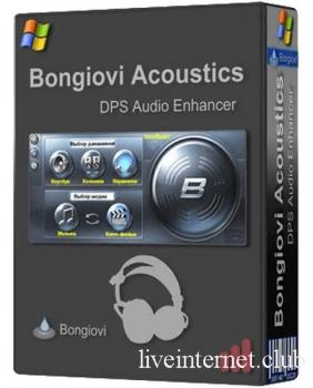 Bongiovi Digital Power Station 2.2.7.1 RePack
