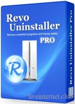 Revo Uninstaller Pro 4.5.0 RePack/Portable