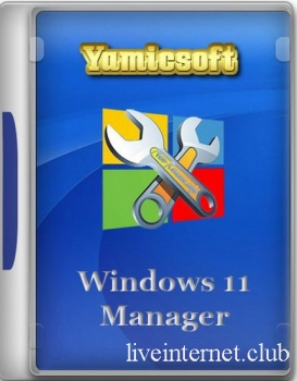 Windows 11 Manager 1.0.1 RePack/Portable