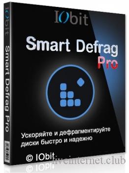 IObit Smart Defrag Pro 7.2.0.91 RePack