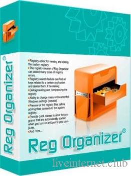 Reg Organizer 8.80 RePack/Portable