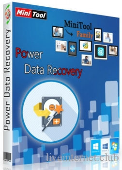 MiniTool Power Data Recovery Business 10.1 RePack/Portable